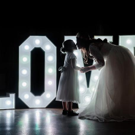 Wedding photographer Fiona Walsh (fionawalsh). Photo of 30.09.2017