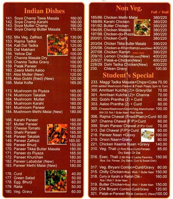 Flames menu 2