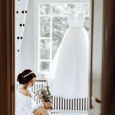 Wedding photographer Polina Pavlova (Polina-pavlova). Photo of 04.05.2018