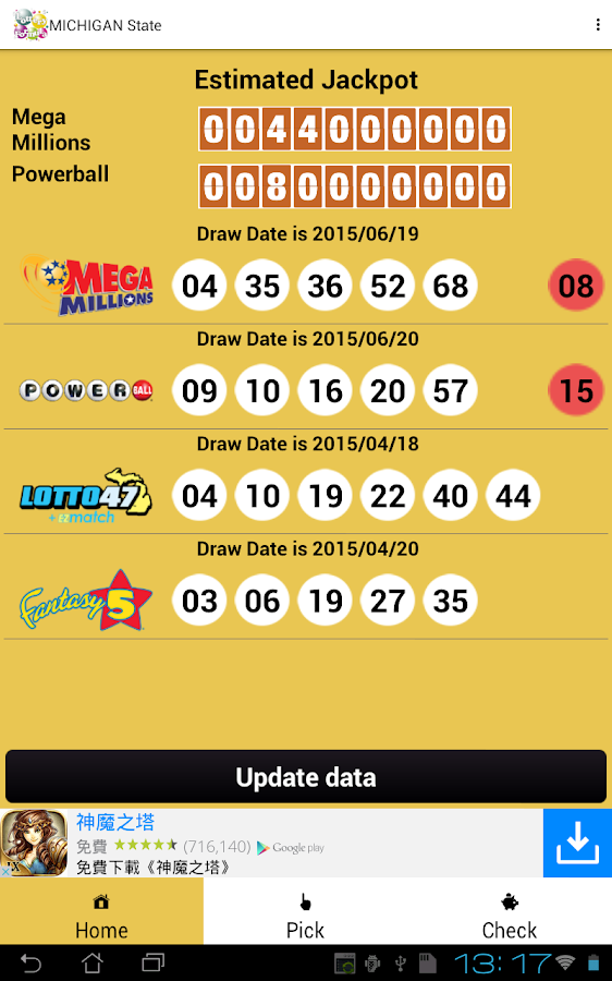Pick Three Cards For A Free Psychic Reading: Kentucky Lottery Pick 3 Numbers