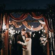 Wedding photographer Karina Ostapenko (karinaostapenko). Photo of 04.12.2018