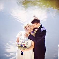Wedding photographer Nika Zavyalova (Fotlisa). Photo of 26.10.2014