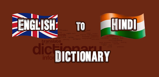 English To Hindi Dictionary Offline - Apps on Google Play