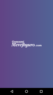 Goswami Merej Byuro - náhled
