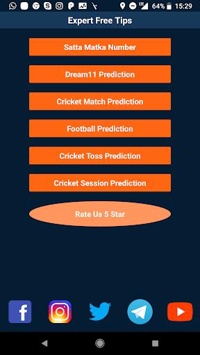 Dream11 Predictions | Big Bash 2019 Expertfreetips 1.4 screenshots 1