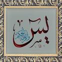 Yasin Nebe Mülk Rahman Sesli icon