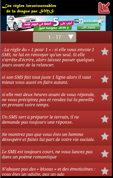 Connu Draguer une fille par SMS - Android Apps on Google Play BD68