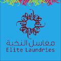 Download Elite Laundries APK