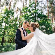 Wedding photographer Artem Rybchenko (RybchenkoArt). Photo of 31.08.2017