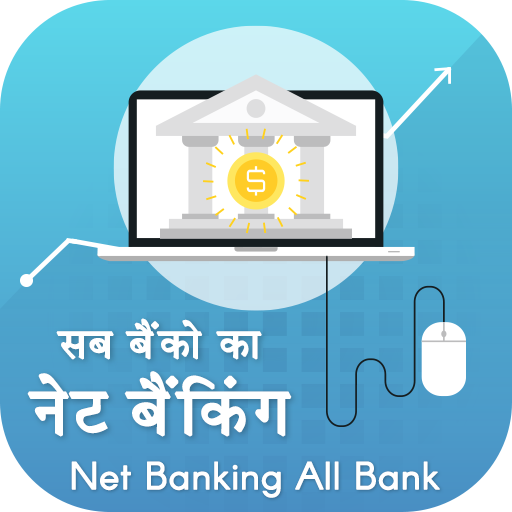 Mobile Net Banking For All Bank Online