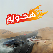Game Drift هجولة APK for Windows Phone