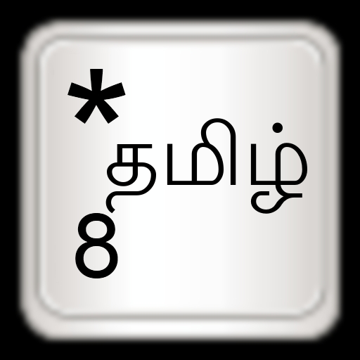 Tamil for AnySoftKeyboard - Apps on Google Play
