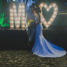 Wedding photographer Mao García (maoydanny). Photo of 07.09.2017