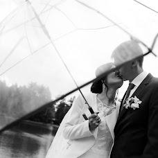 Wedding photographer Irina Skulina (iriwa24). Photo of 20.07.2018