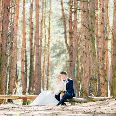Wedding photographer Dasha Samarceva (samartseva). Photo of 09.07.2016
