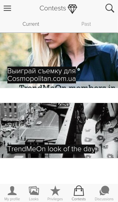 Trendmeon App- screenshot