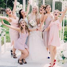 Wedding photographer Yuriy Velitchenko (HappyMrMs). Photo of 08.11.2018