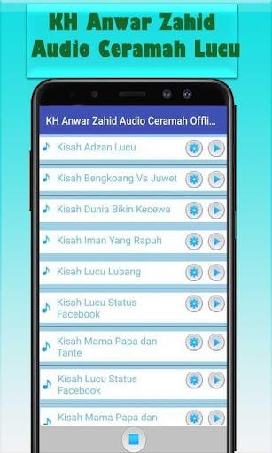 KH Anwar Zahid Audio Funny Lecture 1.0 screenshots 2