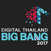 Digital Thailand Big Bang 2017