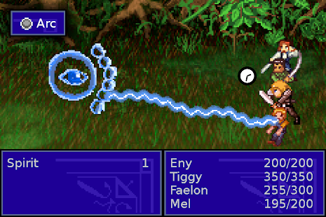 Monster RPG 2- screenshot thumbnail