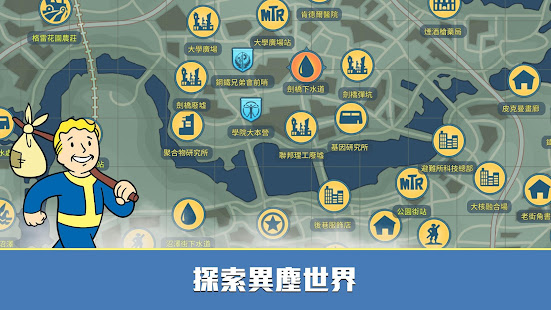 Mod Game 異塵餘生:庇護所Online for Android