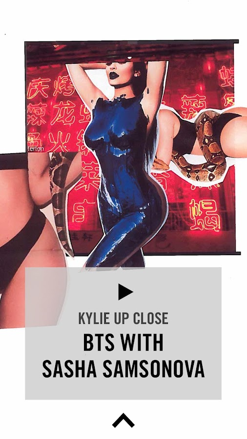 Kylie Jenner Official App- screenshot