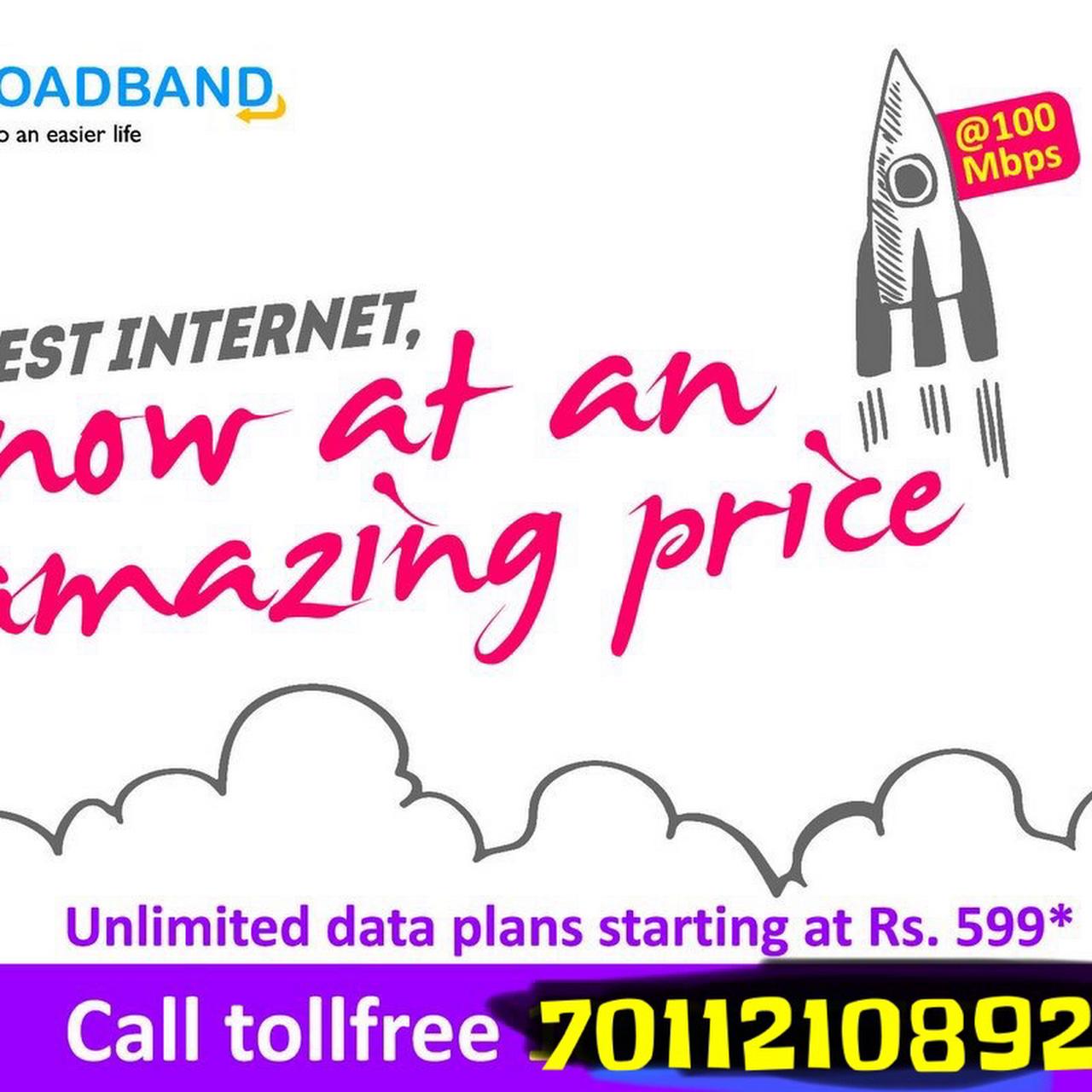 SITI BroadBand - Internet Service Provider in New DELHI