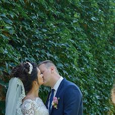 Wedding photographer Dmitriy Kondratenko (DiLeKo). Photo of 10.08.2018