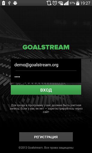 Goalstream League Admin
