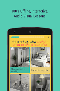 Download Hello English: Learn English for Windows Phone apk screenshot 3