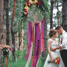 Wedding photographer Roman Saglo (Apelsin). Photo of 20.06.2016
