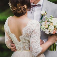 ช่างภาพงานแต่งงาน Olga Khayceva (Khaitceva) ภาพเมื่อ 11.05.2018