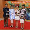 國際商務系學生榮獲「2018年中國科技大學日本香川縣之旅行程設計日語競賽」大專組第二名
