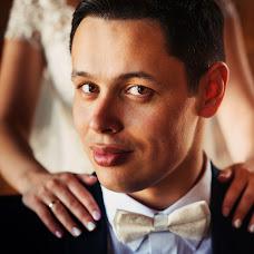 Wedding photographer Matvey Krauze (kmat). Photo of 14.09.2018