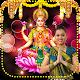 Lakshmi Puja Photo Frames HD (app)