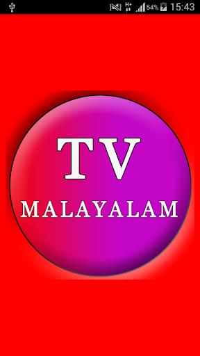 TV MALAYALAM TV HD