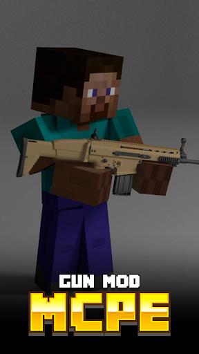 槍MOD對於MCPE!