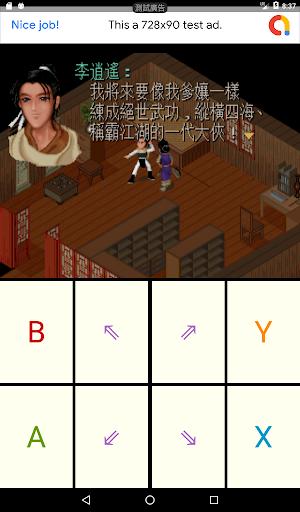 Fairy Sword apkmr screenshots 11