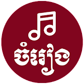 Khmer Song - Khmer Music