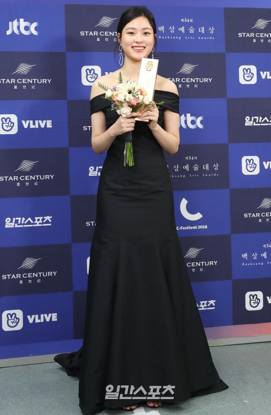 Here Are All The Winners At The 54th Baeksang Arts Awards