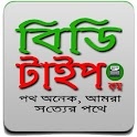 Bangla Newspaper Bdtype