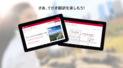 Tegaki Hon'yaku 4.0.0 PC u7528 4