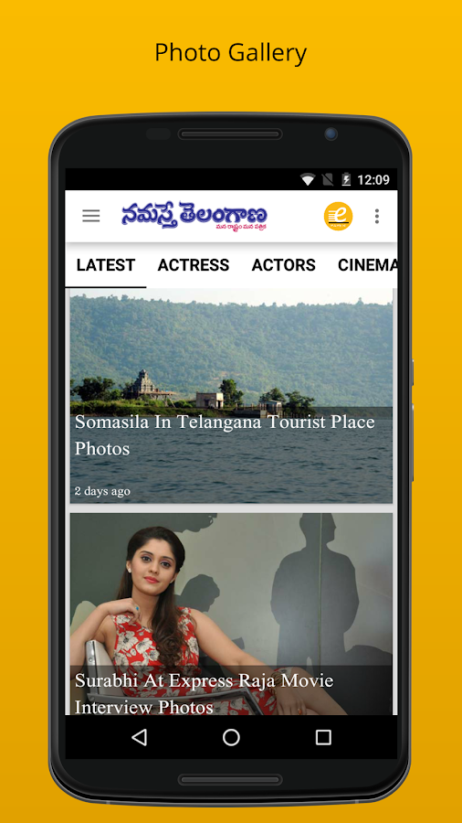 Namasthe Telangana- screenshot
