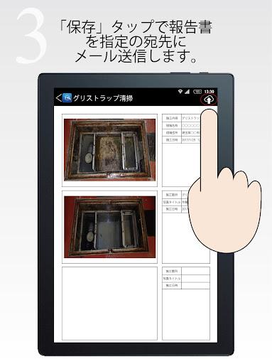 TTS 1.12.0 Windows u7528 9