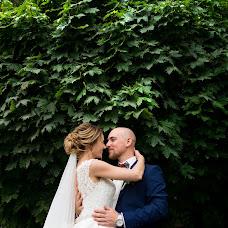 Wedding photographer Aleksandr Fedorenko (Alexfed34). Photo of 12.04.2018