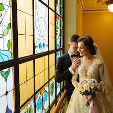 Wedding photographer Yuliya Mikitenko (Bohema). Photo of 04.04.2018