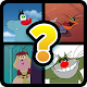 Oggy Quiz Game 2020