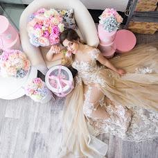 Wedding photographer Semen Prokhorov (prohorovsemen). Photo of 16.04.2018