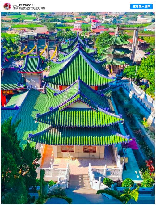 2021新春假期 到南投著名景點  埔里寶湖宮天地堂地母廟