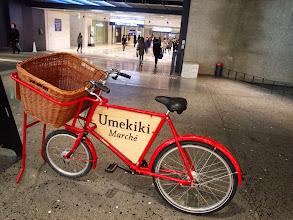 Photo: 自転車の看板